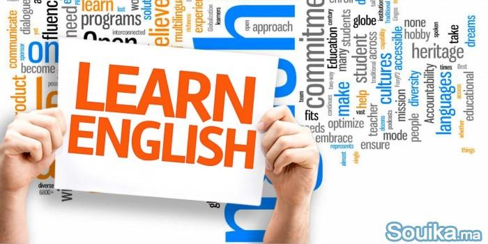 Cours de soutien en anglais