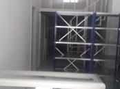 magasin roche noir 45M 5800 dh ttc