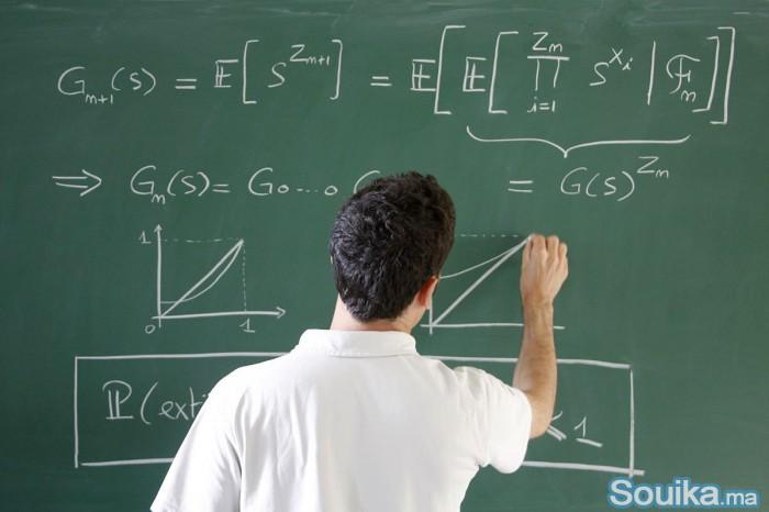 Cours De Soutien De Mathématiques