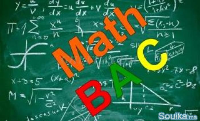Cours de maths tous les niveaux