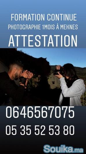 formation en photoghraphie