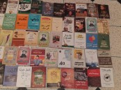 بيع الكتب
