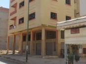 Bâtiment R3 Deux Faces à Marjane 1 Meknès