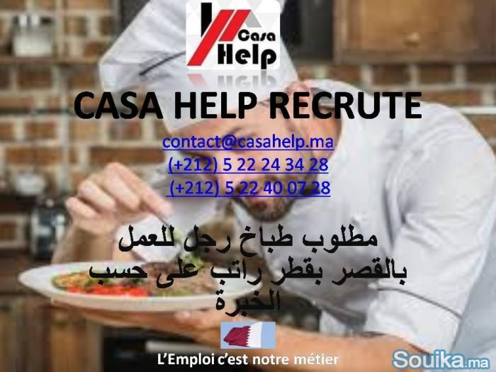 فرصة عمل بدولة قطر