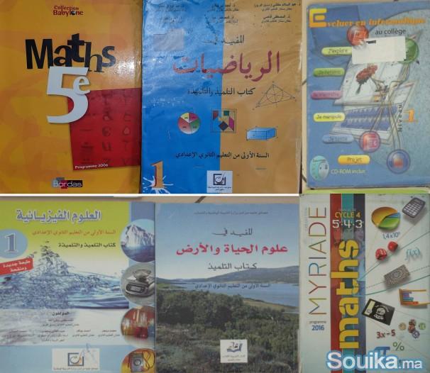 Manuels scolaires 1AC - Groupe Atlas