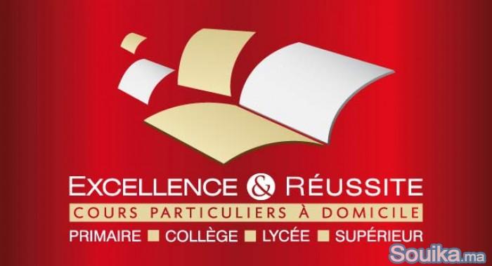 Maths-Physique-Haute Qualité-Excellence Réussite