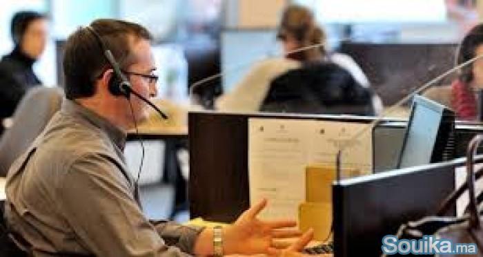 Chargés Clientèle Francophones en Réception d'Appe