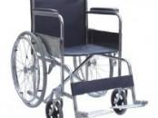 Chaise Roulante Pliante Occasion