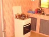appartement meublé a louer