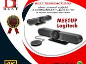 webcam de conférence