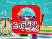 بغيتي تعلم وتقن اللغة الإنجليزية
