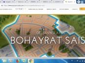 LOT POUR STATION DE SERVICE 7644M BOUHAYRATE FÉS
